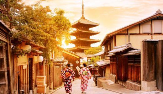 【方言女子】上品で優雅な京ことば。京都の方言の特徴とは?