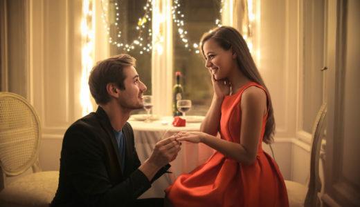 【婚活】彼氏にプロポーズされるには?結婚できる女性のポイント
