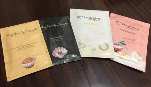 台湾限定品も?我的美麗日記(私のきれい日記)を台湾で買うべき2つの理由