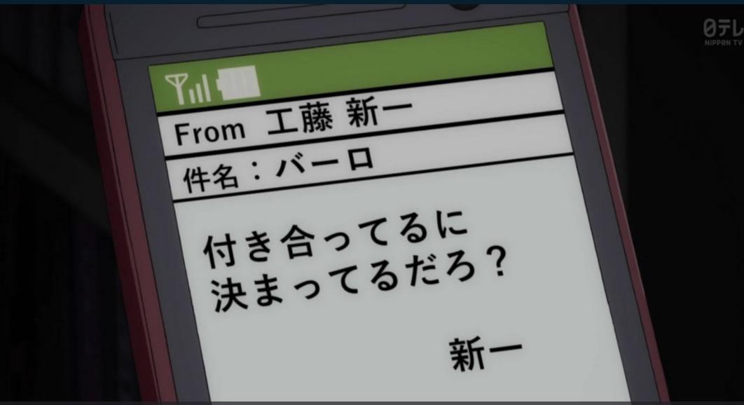 【動画】名探偵コナン新一と蘭のキスシーンが話題に!「つきあってるに決まっているだろ」に神回と絶賛