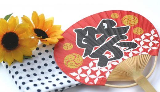 日本三大祭りってどんなお祭り?起源と最大のみどころを紹介!