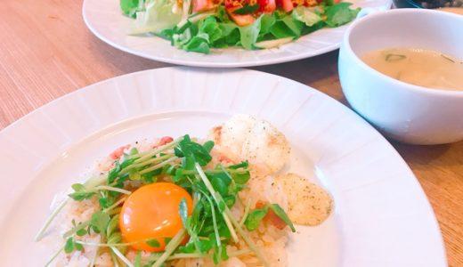 映画「天気の子」のチャーハン・ラーメンサラダ・スープのレシピをご紹介!実際に作ってみました~