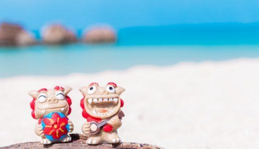 沖縄旅行に行くなら、美ら海水族館がある「海洋博公園」ははずせない!