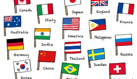 海外にも「じゃんけん」はある?日本のじゃんけんとの違いを紹介!