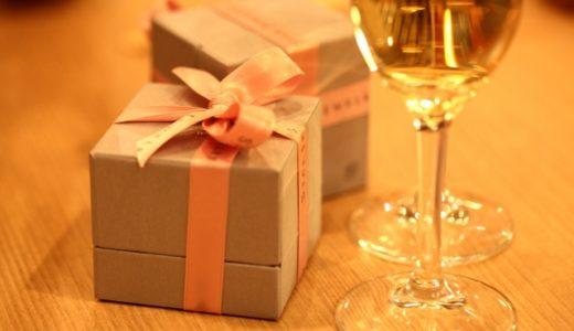 【結婚記念日】1年目から15年目までは毎年「〇婚式」!呼び名にちなんだプレゼントはいかが?