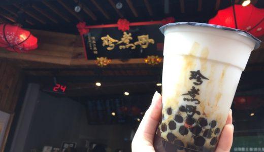 本場台湾で流行中!黒糖タピオカミルクはどこのお店がおすすめ?