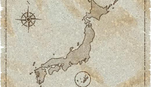 日本って変?!外国人から見た日本の七不思議。