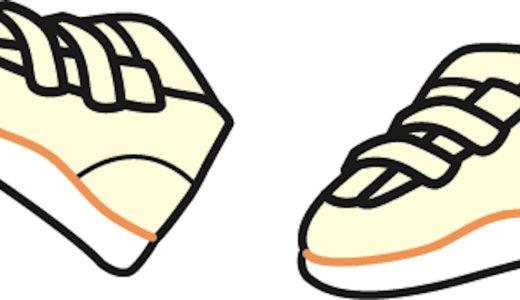 2019年も白スニーカーが人気!おすすめブランドやコーデも解説♪