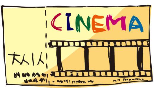 【女性に人気】笑顔になる!元気になる!ほっとする!幸せな気持ちになる!映画ランキング50