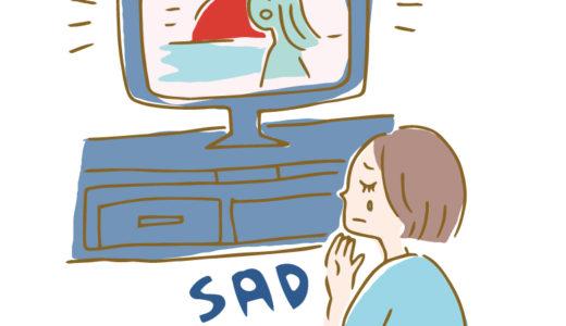 【女性に人気】懐かしのオススメドラマランキング50