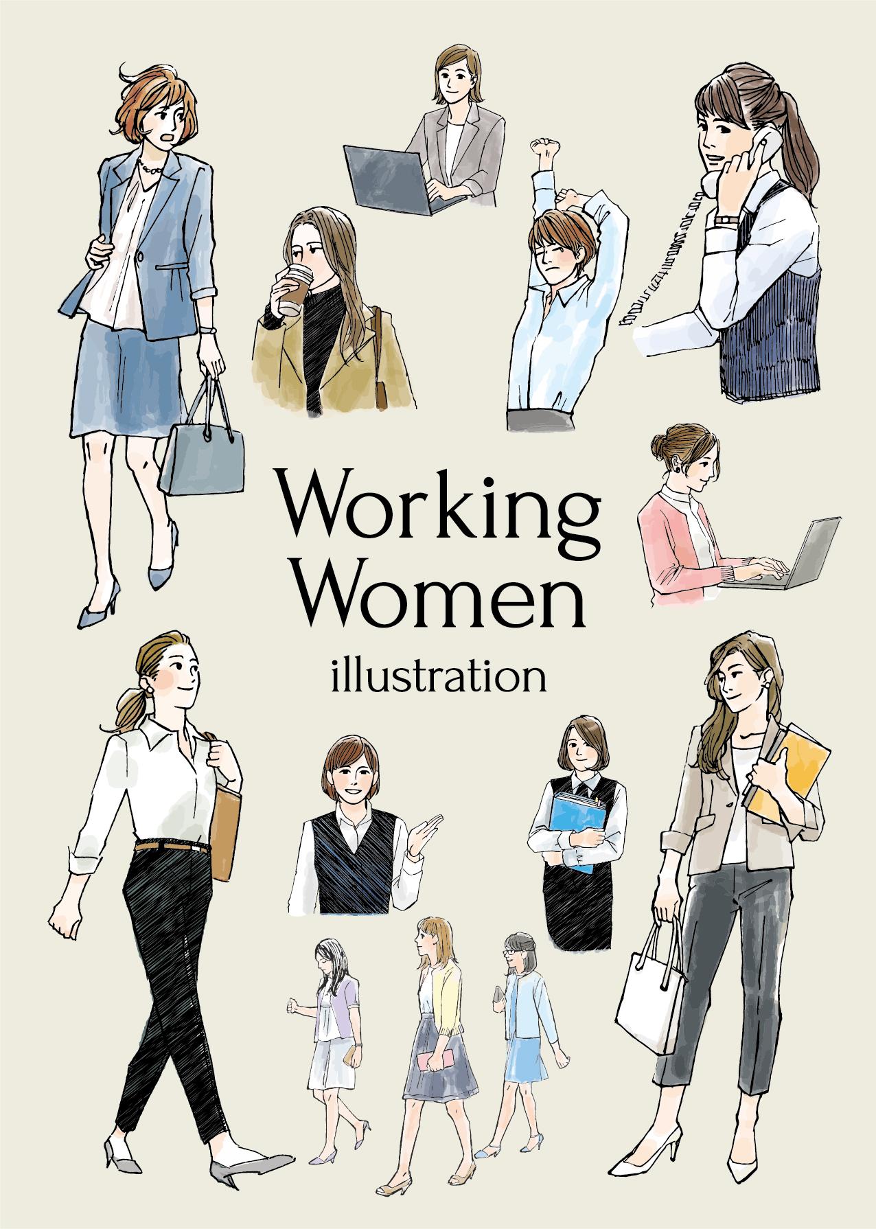 【女性の転職】社会人経験があるからこそ注意すべき面接時の服装やマナー。