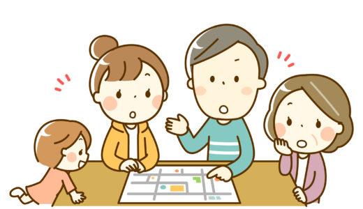 災害後、家族と連絡を取る方法|スマホアプリでリスク管理を