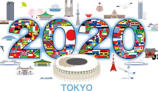 2020年・東京オリンピック出場が期待されているイケメン選手・美女選手!今から注目しておこう。