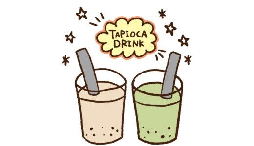 東京タピオカランドもオープン!第三次タピオカブームがスゴイ。