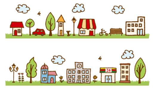 大手三社の「住みたい街ランキング」を比較してみました。