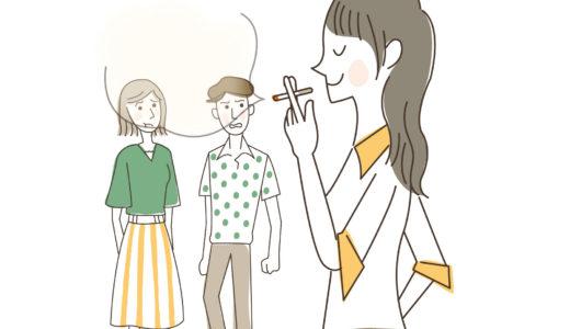 加熱式たばこ・IQOS(アイコス)が人気の理由!16種類のフレーバーおすすめランキング!