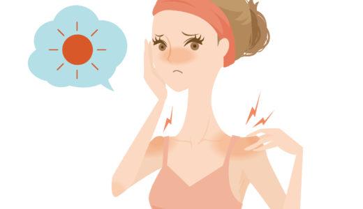 「光老化」を防ぐ日焼け止めの選び方。SPF・PAってどういう意味?