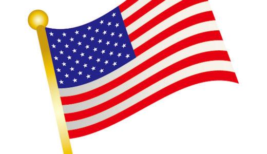 【動画】ゆりやんレトリィバァがアメリカのオーディション番組に出演!海外でも大好評♪