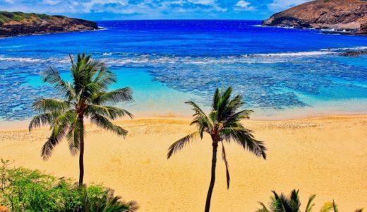 家族でハワイ旅行。トラブルなく楽しむための極意!