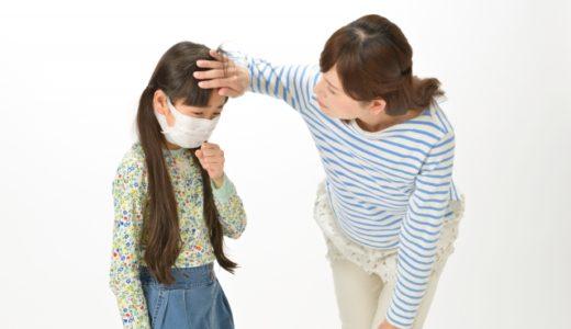 インフルエンザの潜伏期間と感染時期。潜伏期間中も要注意!