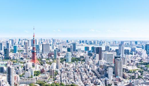 冬の東京観光おすすめ8選!ひとり旅もデートにも参考に!
