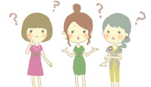 「平服でお越し下さい」って何を着て行ったらいいの?シチュエーション別の服装とポイントを紹介!
