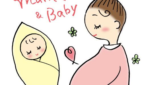 臨月にみられる出産の兆候14個。病院に行くタイミングは?【体験談あり】