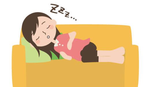 15分の仮眠の効果がスゴイ!上手に仮眠をとるポイントとは?