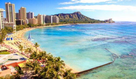 【ハワイ旅行】効率よく楽しみたいなら「オプショナルツアー」がオススメ!人気の理由とは?