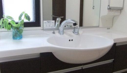 洗面所は「無印良品」の優秀アイテムでスッキリ!清潔に保つコツとオススメ商品を紹介。