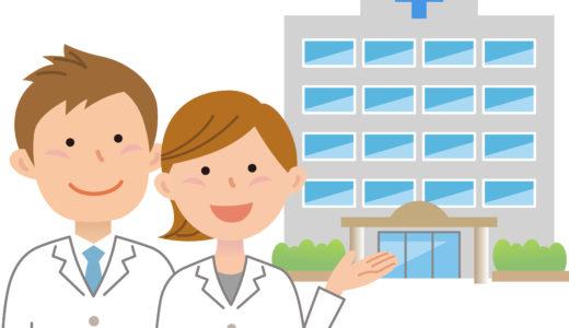 【インフルエンザ】家で治す?病院に行く?受診のタイミングは?