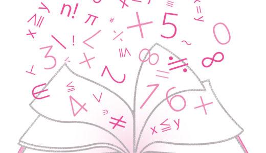 【頭がいい人の25の特徴】と頭がいい人になる方法8選♪