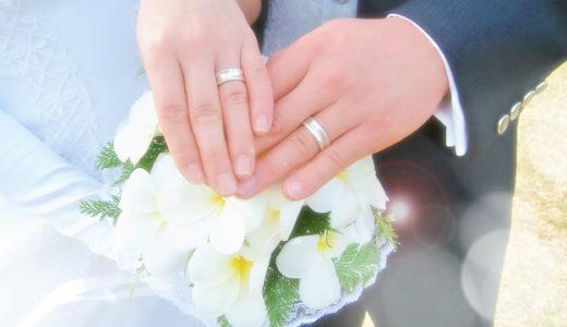 ふたりらしい刻印を。結婚指輪の刻印にオススメのメッセージ。