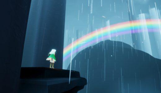 【sky星を紡ぐ子どもたち】孤島の<虹の橋>の場所と、雨林の<虹>の出る時間と場所