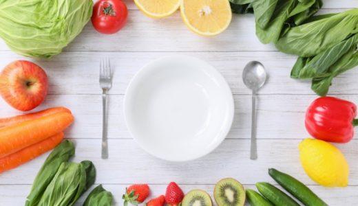 ダイエットにおすすめの食べ物って?間食もご紹介