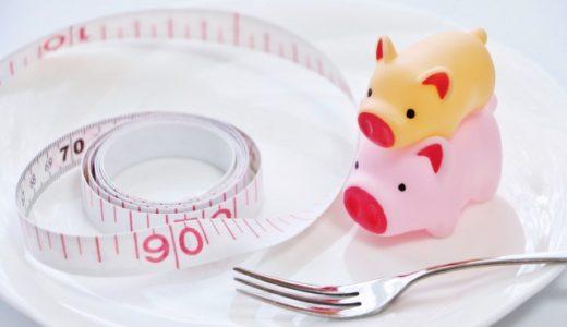 痩せない人にありがちな ダイエットのNGと、継続しやすいおすすめダイエット!