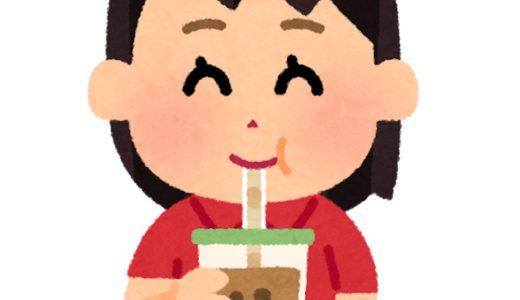 2019年ファミリーマートのタピオカミルクティーフラッペが復活!口コミは?