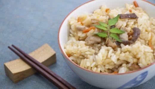 【かやくごはん】の語源・由来をご紹介!炊き込みご飯との違いは?