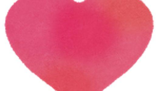 恋愛のマンネリは解消できる!おすすめの解消方法5つを紹介!