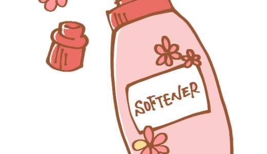 女性におすすめの柔軟剤をご紹介!香りの良さ・コスパ最強の商品!