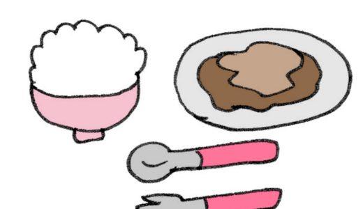 今すぐやめたい!太る人の3つの特徴とアドバイス【食事編】