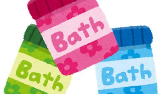 おすすめの入浴剤をご紹介!市販やギフトに人気の商品も!