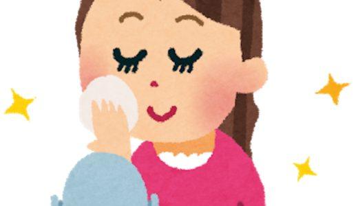 忙しいママ・学生さん必見!プチプラ時短メイクアイテムを紹介!
