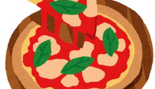 一人暮らしに朗報!宅配ピザは冷凍できるし美味しく食べれる!
