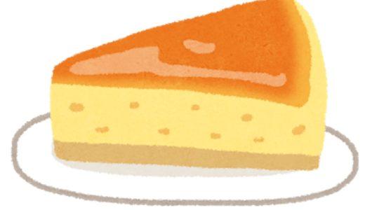 新宿のNo.13cafe!バスクチーズケーキや人気メニューを紹介